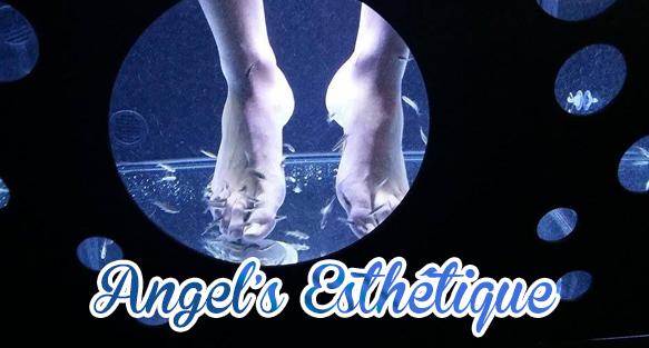 Réduction Angel\'s Esthétique